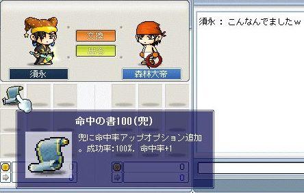 20070311092121.jpg