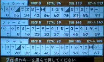 2ゲーム目