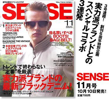 sense0611_1.jpg