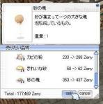 2007_02_13_003.jpg