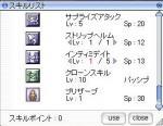 2007_03_13_003.jpg