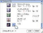 2007_03_14_004.jpg