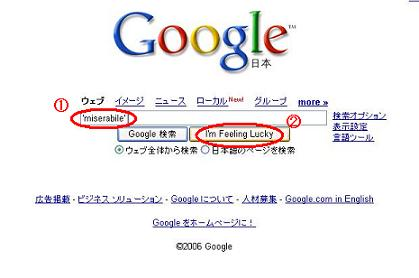 google??!