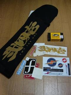 JSBC大阪その4