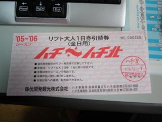 JSBC大阪その5