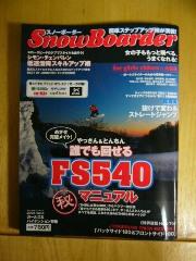 SnowBoarder Vol.3