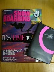 TRANSWORLD SNOWBOARDING JAPAN 11月号