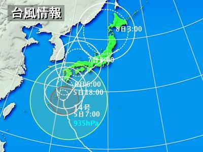 台風14号 進路予想図