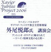 20061118124639.jpg