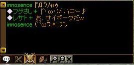 20070212014241.jpg
