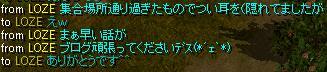 20070301103214.jpg