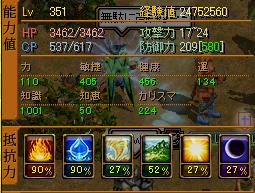 20070306015321.jpg