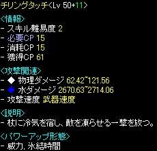 20060316_11.jpg