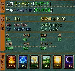 20070312_1.jpg