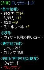 20070312_11.jpg