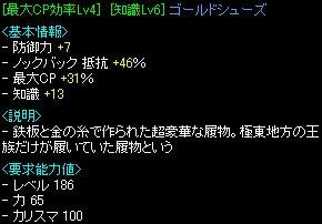 20070312_12.jpg