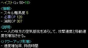20070312_15.jpg