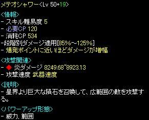 20070312_16.jpg