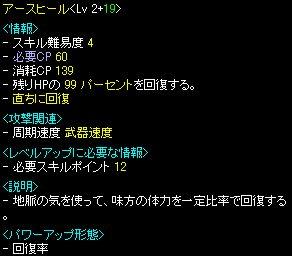 20070312_17.jpg