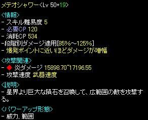 20070312_19.jpg