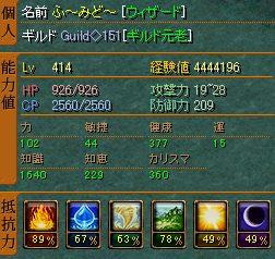 20070312_2.jpg