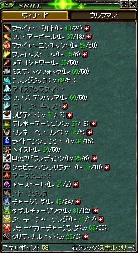 20070312_3.jpg
