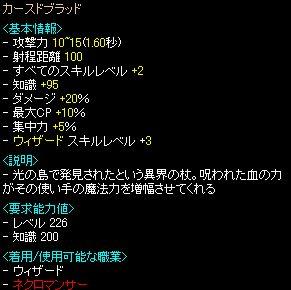 20070312_4.jpg