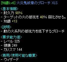 20070312_5.jpg