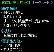 20070312_7.jpg