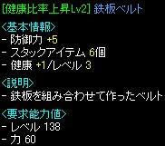 20070312_9.jpg