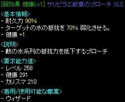20070316_1.jpg