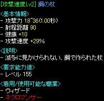20070316_2.jpg