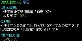 20070316_3.jpg