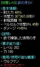 20070316_5.jpg