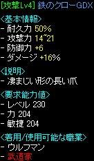 20070316_6.jpg