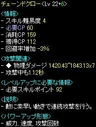 20070316_7.jpg