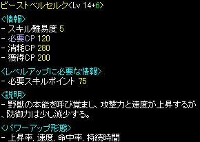 20070316_8.jpg
