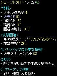 20070316_9.jpg