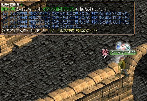 20070403_1.jpg