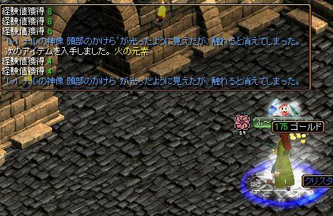 20070403_2.jpg