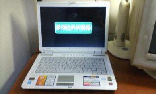 20070218182100.jpg