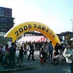 20061014_1508_000.jpg