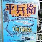 20061014_1510_000.jpg