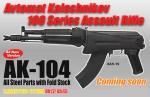 AK104.jpg