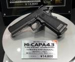 HICAP43.jpg