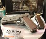 M1911A1.jpg
