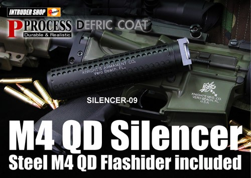 SILENCER-09SHOWs.jpg