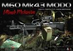 VFCMK43MOD0_NEW.jpg