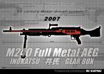inokatsu_M240_01.jpg