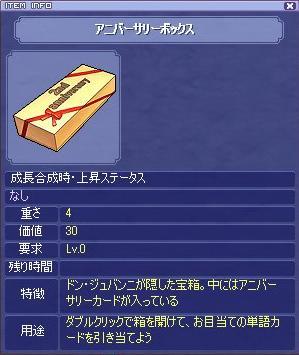 box200736.jpg